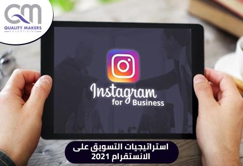 شركات التسويق الالكتروني في الكويت