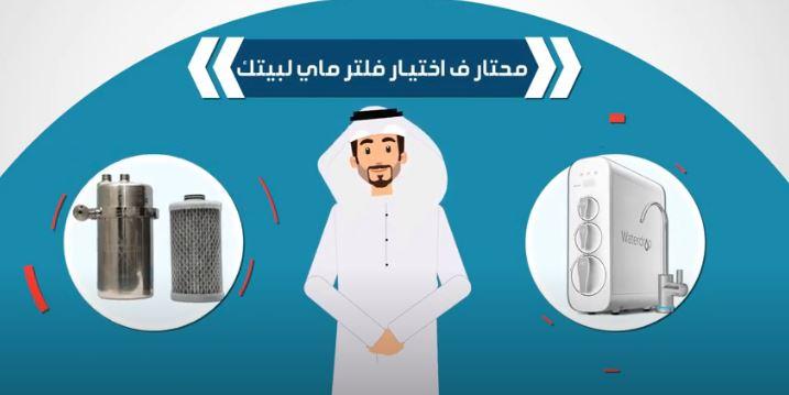 شركة تصميم فيديو في الكويت