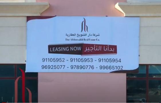 شركات تصوير ومونتاج في الكويت, تصوير جوي, درون